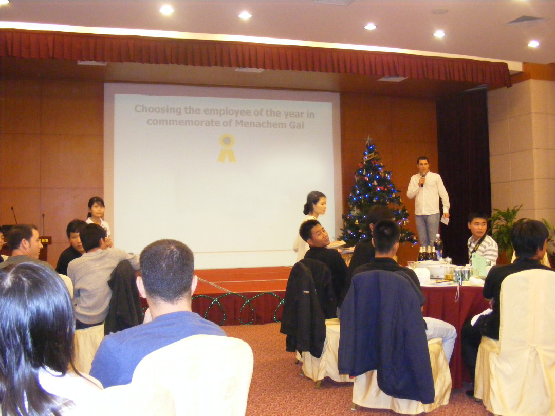 Company Yearly Budget Conference